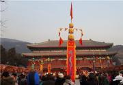 2016年第八届八大处公园新春祈福庙会