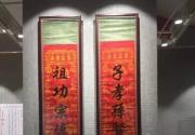 最上海的过年习俗 你不一定都知道