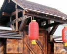 郁金香温泉花园度假村 热气腾腾的原生态私享温泉