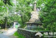 潭柘寺为虎建塔 供奉一只听经吃素食的老虎
