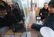 """北京站首次启用""""刷脸""""进站"""