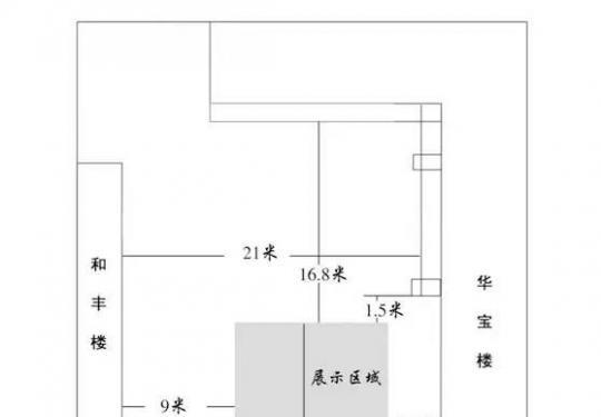 2016上海豫园灯会门票地址及交通全攻略