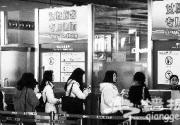 首都机场首开女性安检通道