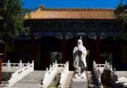 北京城最有老北京气息的地方