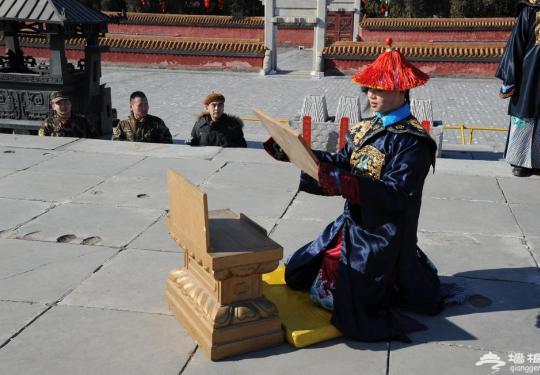 """北京地坛彩排祭地仪式 老""""皇帝""""现场指导"""