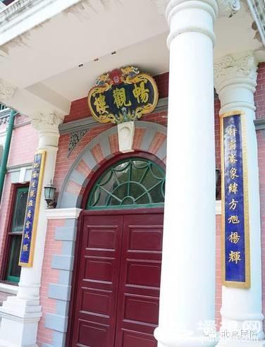 有4处建筑古迹 10个北京人9个没注意过