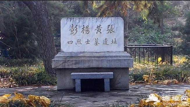 有4处建筑古迹 10个北京人9个没注意过[墙根网]