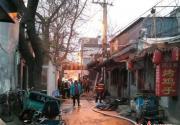 北京北新桥一家餐馆发生火灾 停业多日莫名起火