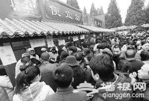北京地坛龙潭庙会五天迎客160万 今明两天将闭园[墙根网]
