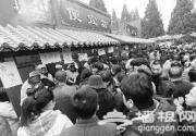 北京地坛龙潭庙会五天迎客160万 今明两天将闭园