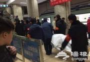 男子北京地铁跳轨死亡 目前地铁2号线已恢复运营