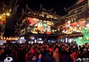 """上海豫园赏灯""""年味儿""""浓"""