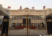大京京《徒步逛北京》(四)