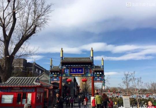 大京京《徒步逛北京》(二)