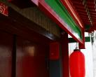 北京城墙旅舍