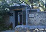 隐藏在北京城里的名人故居,您去过几处?