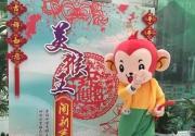 抓住寒假的尾巴 带孩子们去北京各大博物馆热闹一番吧
