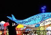 2016上海世博公园举办元宵灯会