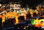 豫园公布灯会巡游和封闭时间 元宵节当日票价每张80元