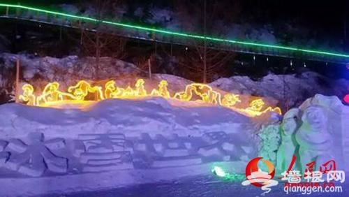 2016首届苏木山元宵冰灯节在苏木山景区拉开帷幕