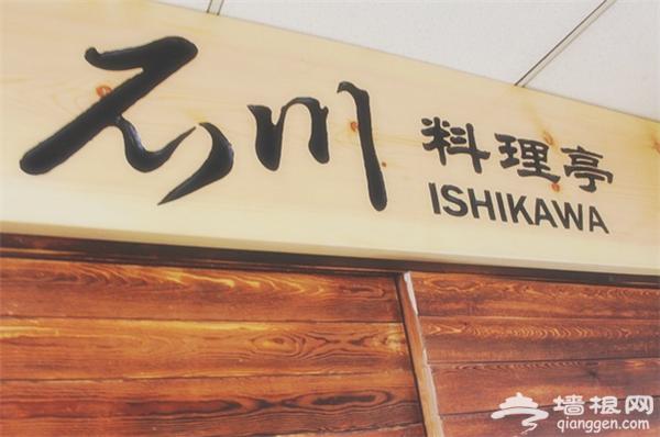 世界美食遍京城 各式风味尽可品[墙根网]