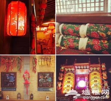 在北京 去这12家馆子都能带你3秒进屯[墙根网]