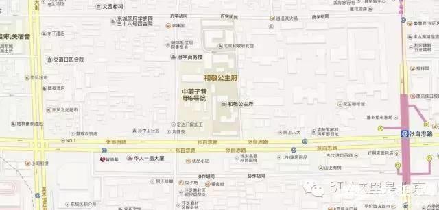 一座北京城,三座总统府![墙根网]