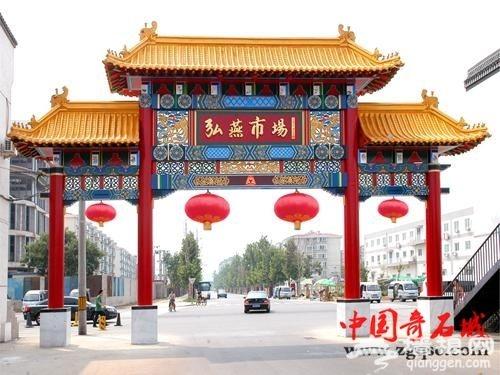 天琛奇石博物院