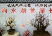 京怀柔响水湖长城2016三八妇女节优惠活动