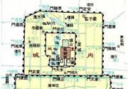 """为什么北京城是""""凸""""字型?"""