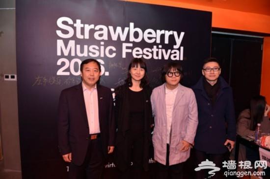 2016北京草莓音乐节回归 首次使用VR技术直播[墙根网]