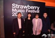 2016北京草莓音乐节回归 首次使用VR技术直播