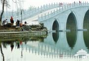 北京玉渊潭公园新桥落成