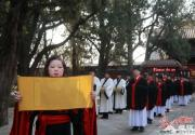 """北京孔庙举行""""释菜礼"""""""