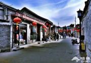 出行和休闲 北京胡同骑行游四大路线