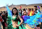河南洛阳黛眉山风筝节比基尼美女背风筝走秀