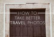 颜值不高?学会这五招 也能拍出美美的旅行照