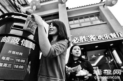 北京首家中式风格必胜客南锣开店