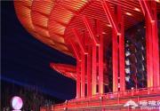 第六届北京国际电影节闭幕式