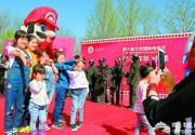 第六届北京国际电影节电影嘉年华开幕 同乐·童趣·回归为主题
