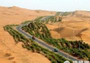 美到窒息!盘点中国最美最壮观的10条公路