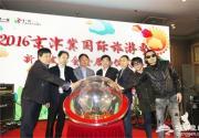 2016京津冀國際旅游季 超級草莓音樂節將落戶香河