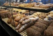 北京最好吃的面包大全集