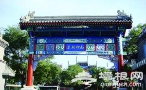 发现胡同里的北京[墙根网]