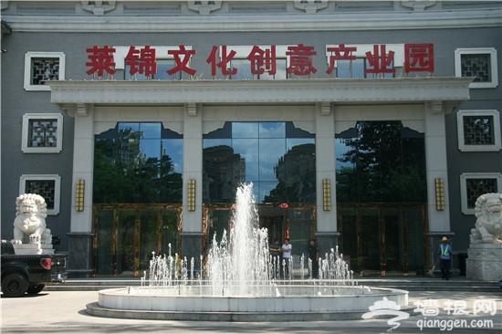 """""""首都国企开放日""""路线推荐:北京纺控"""