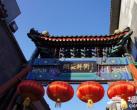 这些地方最具老北京气息 来感受下吧!