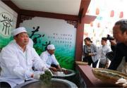 2016年第十五届中国园林茶文化节