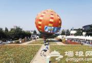 2016第三届昆明旅博会启动持续至5月8日逛十大展览 坐热气球鸟瞰昆明