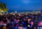 西湖喷泉开放引5万游客 却被叫停