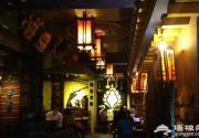 玛吉阿米西藏风情餐吧 赏歌舞吃美食